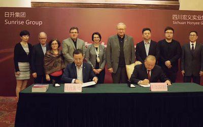 日升集团与宏义实业集团签署合作协议