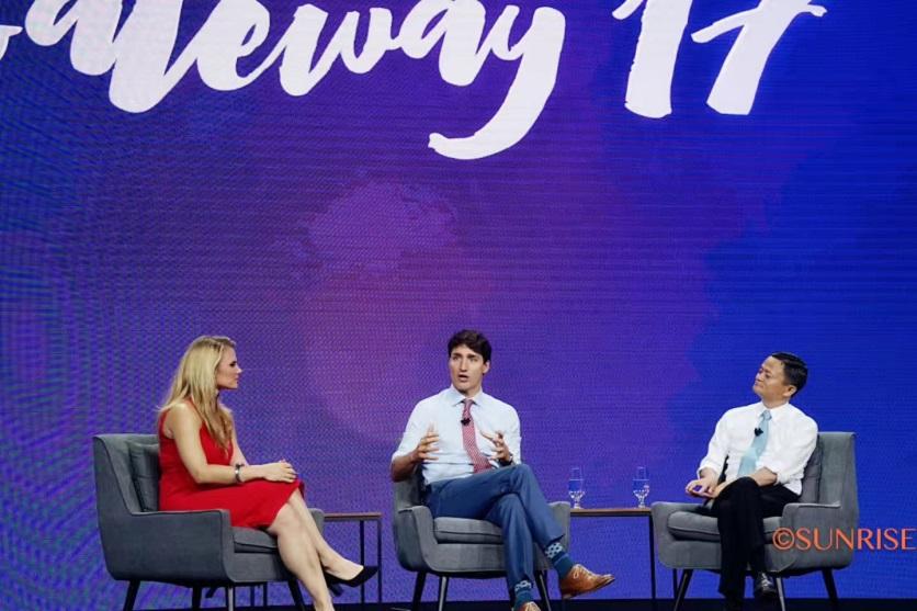 日升集团总裁周玄先生受邀参加阿里巴巴多伦多举行的Gateway 2017会议