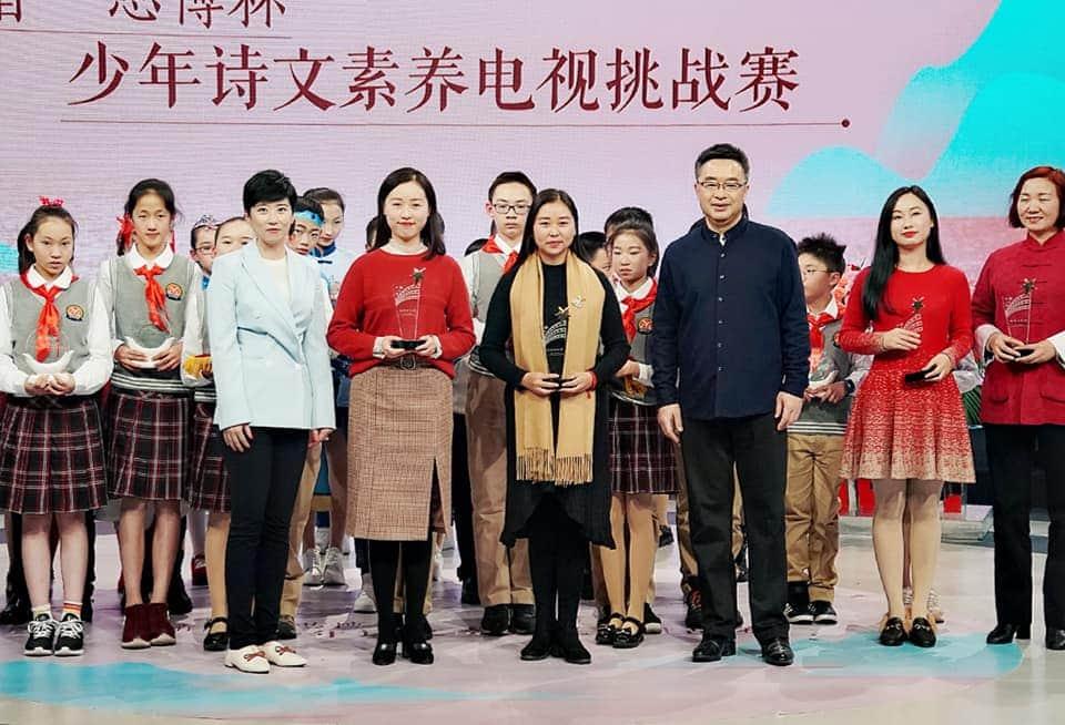 思博杯-江苏电视台少年诗文素养电视挑战赛圆满落幕