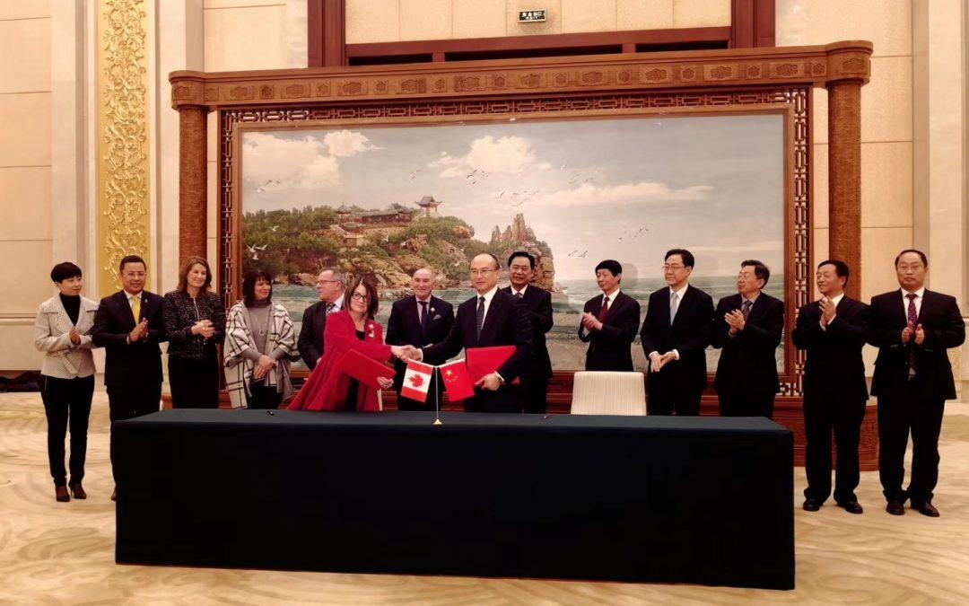 新布伦瑞克省和河北省两省建立友好省份关系