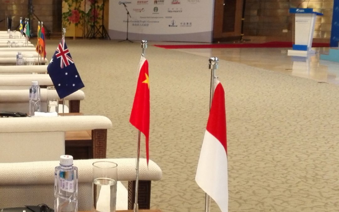 日升集团荣誉受邀2015博鳌论坛