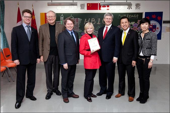 加拿大总理史蒂芬哈珀访华,总理夫人力荐名著《红发安妮》