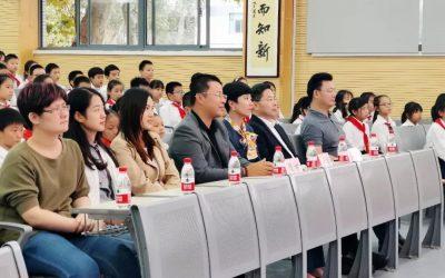 加拿大思博国际学院与南京市北京东路小学国际教育合作签约